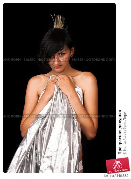 Прекрасная девушка, фото № 140582, снято 24 июля 2007 г. (c) hunta / Фотобанк Лори