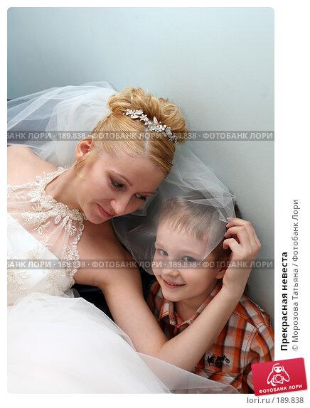 Прекрасная невеста, фото № 189838, снято 24 марта 2007 г. (c) Морозова Татьяна / Фотобанк Лори