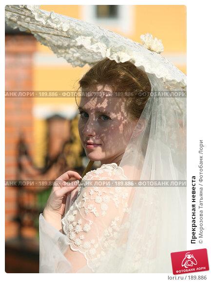 Купить «Прекрасная невеста», фото № 189886, снято 18 августа 2007 г. (c) Морозова Татьяна / Фотобанк Лори