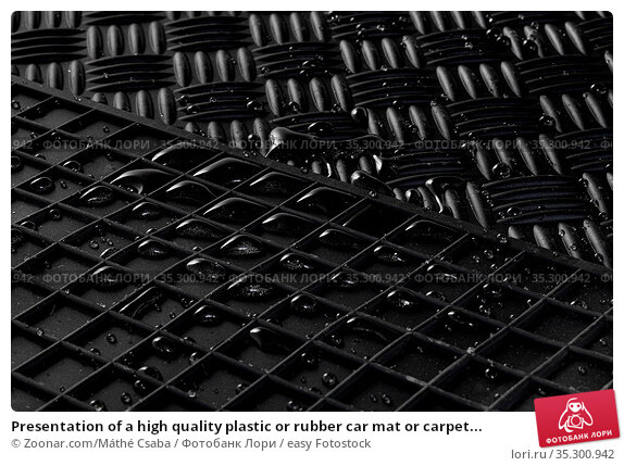 Presentation of a high quality plastic or rubber car mat or carpet... Стоковое фото, фотограф Zoonar.com/Máthé Csaba / easy Fotostock / Фотобанк Лори