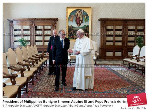philippine president benigno simeon essay