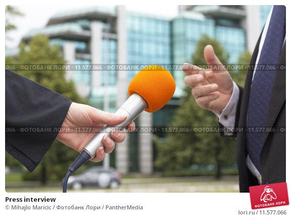 Купить «Press interview», фото № 11577066, снято 20 апреля 2019 г. (c) PantherMedia / Фотобанк Лори
