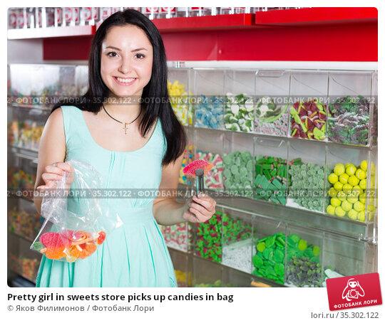 Pretty girl in sweets store picks up candies in bag. Стоковое фото, фотограф Яков Филимонов / Фотобанк Лори