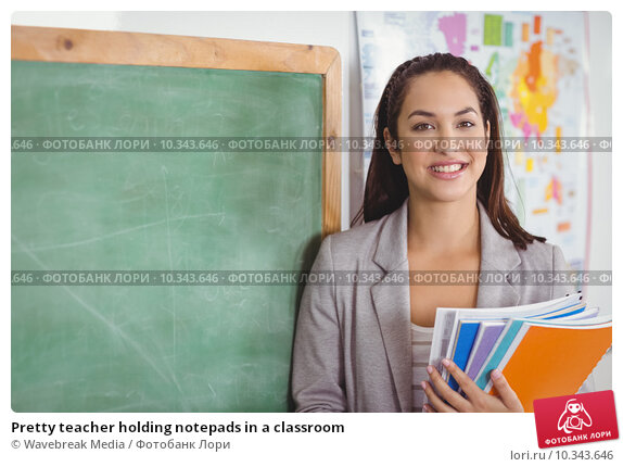 a career in elementary education essay
