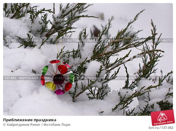 Приближение праздника, фото № 137082, снято 1 декабря 2007 г. (c) Хайрятдинов Ринат / Фотобанк Лори