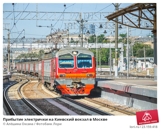 Купить «Прибытие электрички на Киевский вокзал в Москве», фото № 23159418, снято 3 августа 2015 г. (c) Алёшина Оксана / Фотобанк Лори