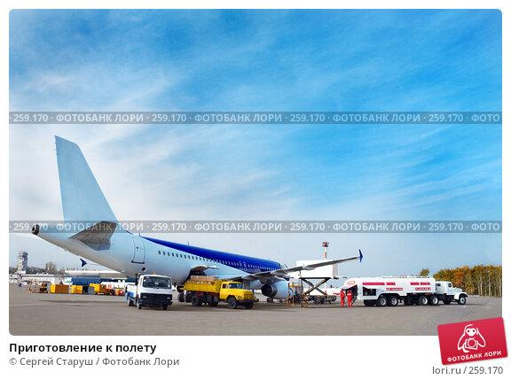 Приготовление к полету, фото № 259170, снято 31 октября 2007 г. (c) Сергей Старуш / Фотобанк Лори