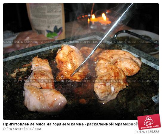 Купить «Приготовление мяса на горячем камне - раскаленной мраморной плите», фото № 135586, снято 1 января 2007 г. (c) Fro / Фотобанк Лори