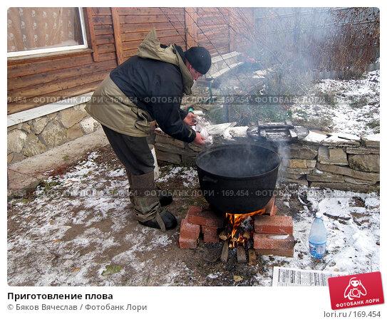 Приготовление плова, фото № 169454, снято 10 ноября 2007 г. (c) Бяков Вячеслав / Фотобанк Лори