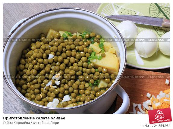 Купить «Приготовление салата оливье», эксклюзивное фото № 24854954, снято 13 января 2017 г. (c) Яна Королёва / Фотобанк Лори