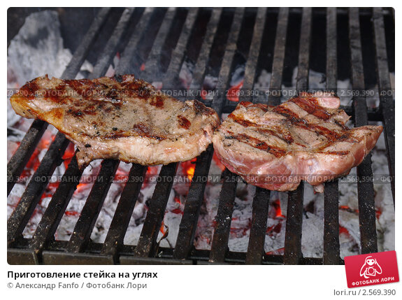 Мясо на углях рецепты с фото