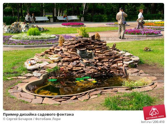 Пример дизайна садового фонтана, фото № 200410, снято 30 июля 2006 г. (c) Сергей Бочаров / Фотобанк Лори