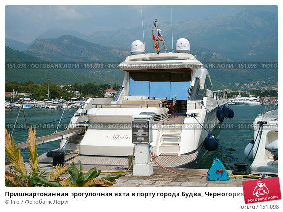Пришвартованная прогулочная яхта в порту города Будва, Черногория, фото № 151098, снято 23 мая 2017 г. (c) Fro / Фотобанк Лори