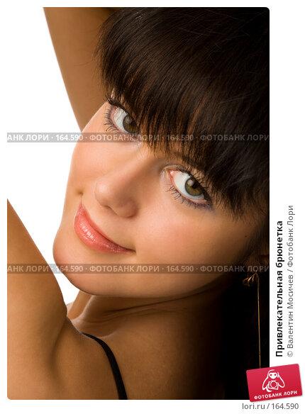 Привлекательная брюнетка, фото № 164590, снято 22 декабря 2007 г. (c) Валентин Мосичев / Фотобанк Лори