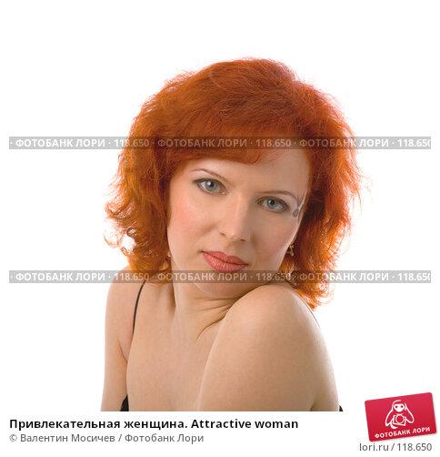 Привлекательная женщина. Attractive woman, фото № 118650, снято 18 марта 2007 г. (c) Валентин Мосичев / Фотобанк Лори