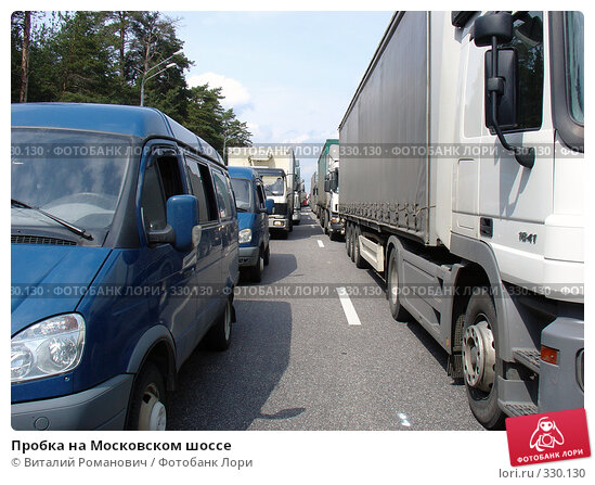 Пробка на Московском шоссе, фото № 330130, снято 19 мая 2008 г. (c) Виталий Романович / Фотобанк Лори