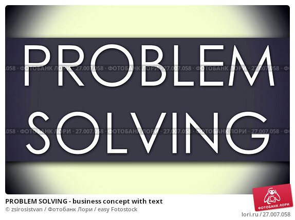 cu747 solve business problems