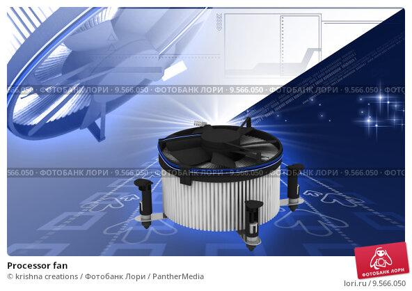 Купить «Processor fan », фото № 9566050, снято 24 апреля 2019 г. (c) PantherMedia / Фотобанк Лори