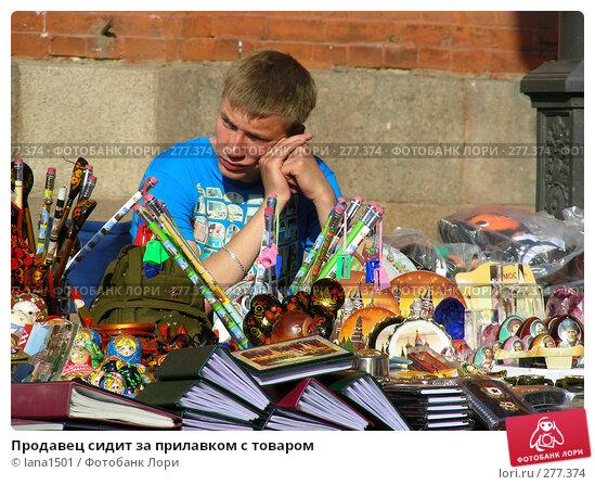 Продавец сидит за прилавком с товаром, эксклюзивное фото № 277374, снято 4 мая 2008 г. (c) lana1501 / Фотобанк Лори