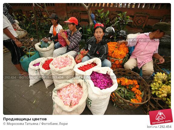 Продавщицы цветов, фото № 292454, снято 29 февраля 2008 г. (c) Морозова Татьяна / Фотобанк Лори