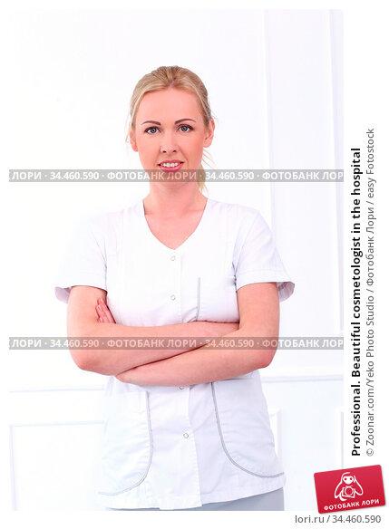 Professional. Beautiful cosmetologist in the hospital. Стоковое фото, фотограф Zoonar.com/Yeko Photo Studio / easy Fotostock / Фотобанк Лори