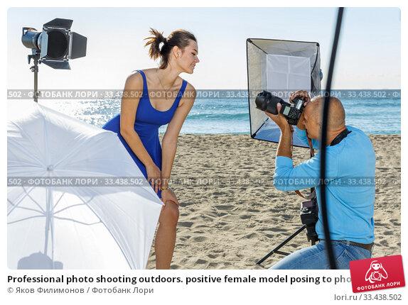 Купить «Professional photo shooting outdoors. positive female model posing to photographer on sunny beach», фото № 33438502, снято 5 октября 2018 г. (c) Яков Филимонов / Фотобанк Лори