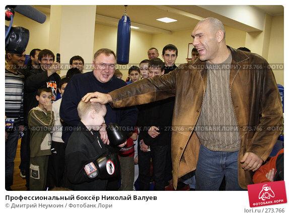 Профессиональный боксёр Николай Валуев, эксклюзивное фото № 273766, снято 10 декабря 2006 г. (c) Дмитрий Неумоин / Фотобанк Лори
