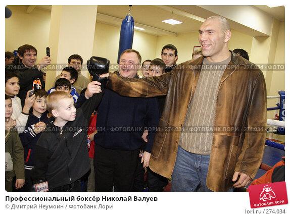Профессиональный боксёр Николай Валуев, эксклюзивное фото № 274034, снято 10 декабря 2006 г. (c) Дмитрий Неумоин / Фотобанк Лори