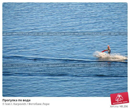 Прогулка по воде, фото № 48206, снято 28 сентября 2006 г. (c) Ivan I. Karpovich / Фотобанк Лори