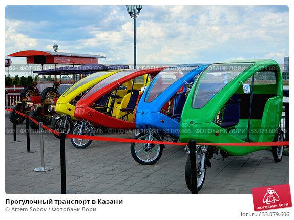 Купить «Прогулочный транспорт в Казани», фото № 33079606, снято 21 июня 2019 г. (c) Artem Sobov / Фотобанк Лори