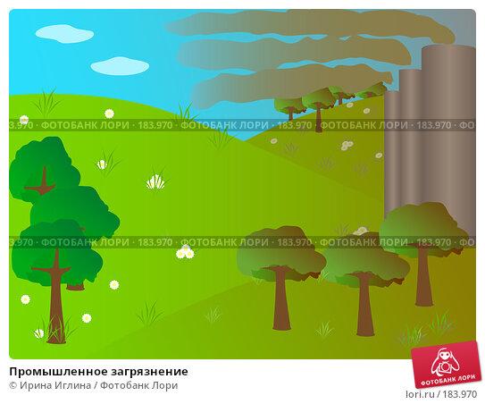 Промышленное загрязнение, иллюстрация № 183970 (c) Ирина Иглина / Фотобанк Лори