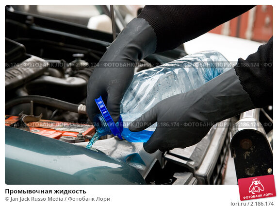 Купить «Промывочная жидкость», фото № 2186174, снято 12 ноября 2010 г. (c) Jan Jack Russo Media / Фотобанк Лори
