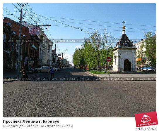 Купить «Проспект Ленина г. Барнаул», фото № 38474, снято 2 мая 2007 г. (c) Александр Литовченко / Фотобанк Лори
