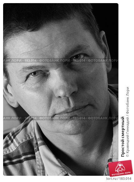 Простой смертный, фото № 183014, снято 14 ноября 2004 г. (c) Кравецкий Геннадий / Фотобанк Лори