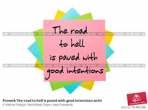 paved with good intentions pdf