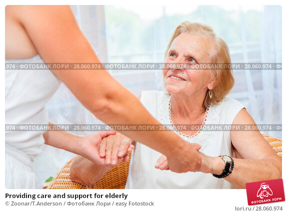 Купить «Providing care and support for elderly», фото № 28060974, снято 25 апреля 2019 г. (c) easy Fotostock / Фотобанк Лори