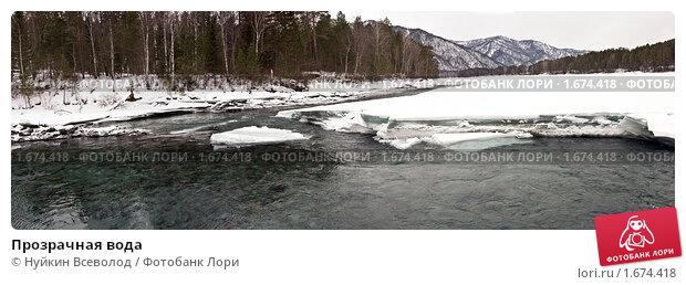 Прозрачная вода. Стоковое фото, фотограф Нуйкин Всеволод / Фотобанк Лори