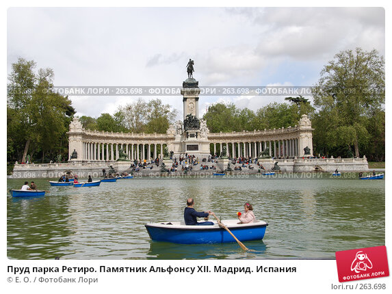 Пруд парка Ретиро. Памятник Альфонсу XII. Мадрид. Испания, фото № 263698, снято 20 апреля 2008 г. (c) Екатерина Овсянникова / Фотобанк Лори