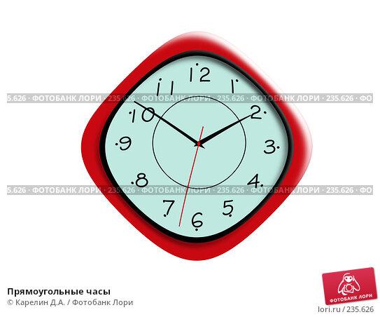 Прямоугольные часы, иллюстрация № 235626 (c) Карелин Д.А. / Фотобанк Лори