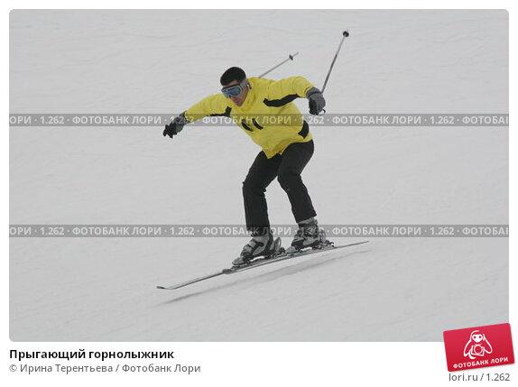 Прыгающий горнолыжник, эксклюзивное фото № 1262, снято 22 февраля 2006 г. (c) Ирина Терентьева / Фотобанк Лори