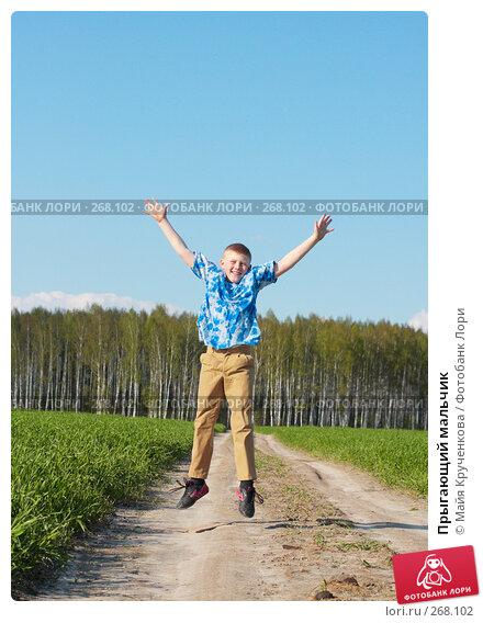 Прыгающий мальчик, фото № 268102, снято 26 апреля 2008 г. (c) Майя Крученкова / Фотобанк Лори