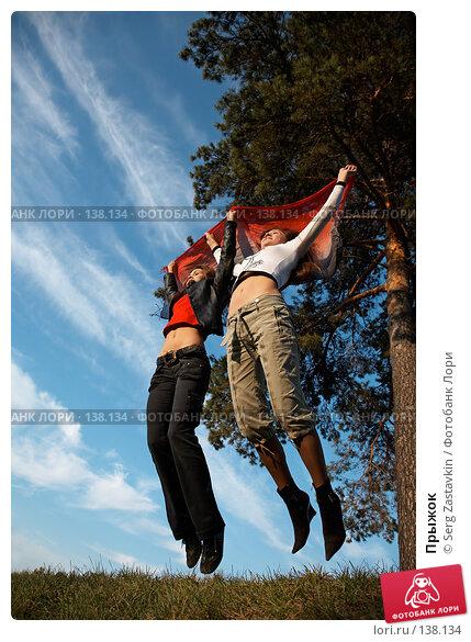 Прыжок, фото № 138134, снято 23 сентября 2006 г. (c) Serg Zastavkin / Фотобанк Лори