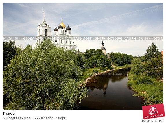 Купить «Псков», фото № 39450, снято 6 июля 2006 г. (c) Владимир Мельник / Фотобанк Лори