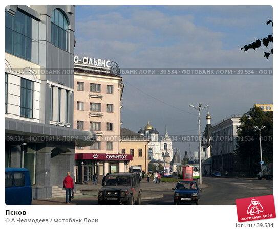 Купить «Псков», фото № 39534, снято 19 сентября 2006 г. (c) A Челмодеев / Фотобанк Лори
