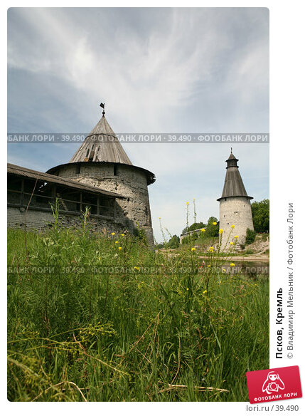 Купить «Псков, Кремль», фото № 39490, снято 6 июля 2006 г. (c) Владимир Мельник / Фотобанк Лори