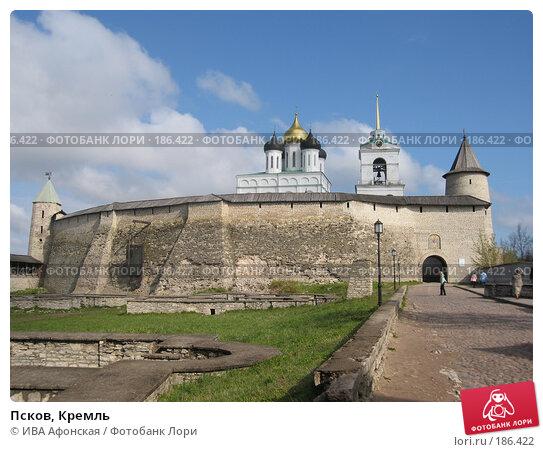 Купить «Псков, Кремль», фото № 186422, снято 4 мая 2007 г. (c) ИВА Афонская / Фотобанк Лори