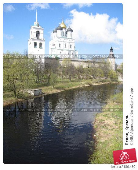 Псков, Кремль, фото № 186430, снято 4 мая 2007 г. (c) ИВА Афонская / Фотобанк Лори