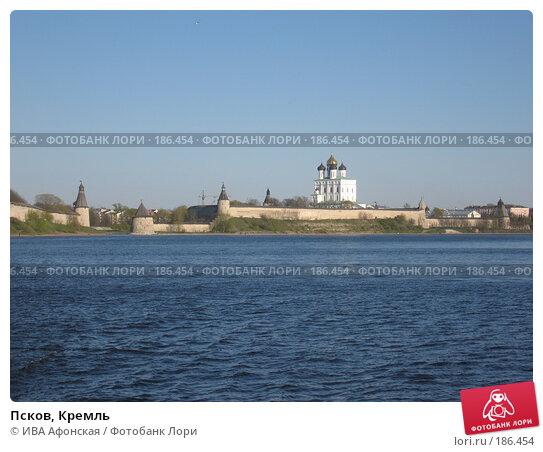 Псков, Кремль, фото № 186454, снято 7 мая 2007 г. (c) ИВА Афонская / Фотобанк Лори