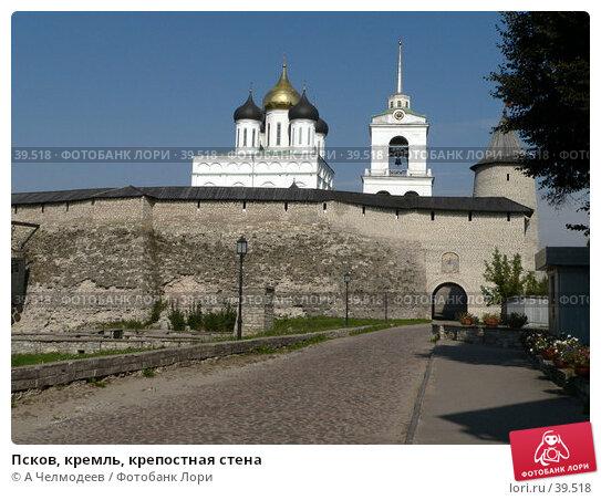 Псков, кремль, крепостная стена, фото № 39518, снято 14 сентября 2006 г. (c) A Челмодеев / Фотобанк Лори