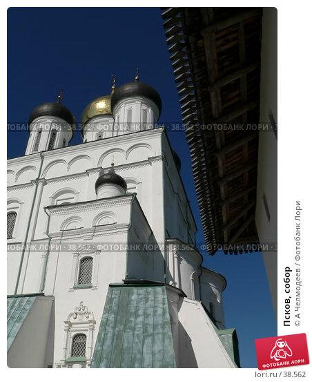 Купить «Псков, собор», фото № 38562, снято 16 сентября 2006 г. (c) A Челмодеев / Фотобанк Лори